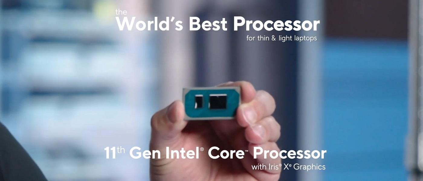 procesador intel de 11va. generación mejor procesador ciberseguridad